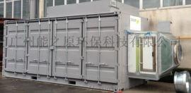能之原rco催化燃烧废气处理设备生产厂家