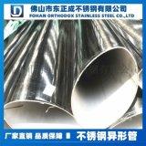 亚光不锈钢椭圆管,优质不锈钢椭圆管现货