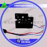 电磁锁 电插锁 电控锁厂家直销 质量保障