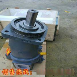 【力士乐臂架泵A7VO55LRDS/63L-NZB01-S】斜轴式柱塞泵