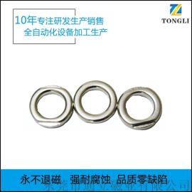 厂家定制 钕铁硼强力磁铁 异形磁铁 圆形磁铁