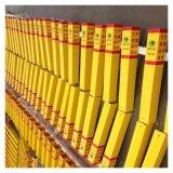 拉擠玻璃鋼標誌樁 霈凱標誌樁 管線標誌樁