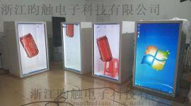 透明橱窗 液晶拼接屏 无缝商用广告机