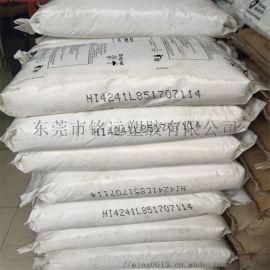 HIPS/广州石化/GH-660高抗冲 家电外壳