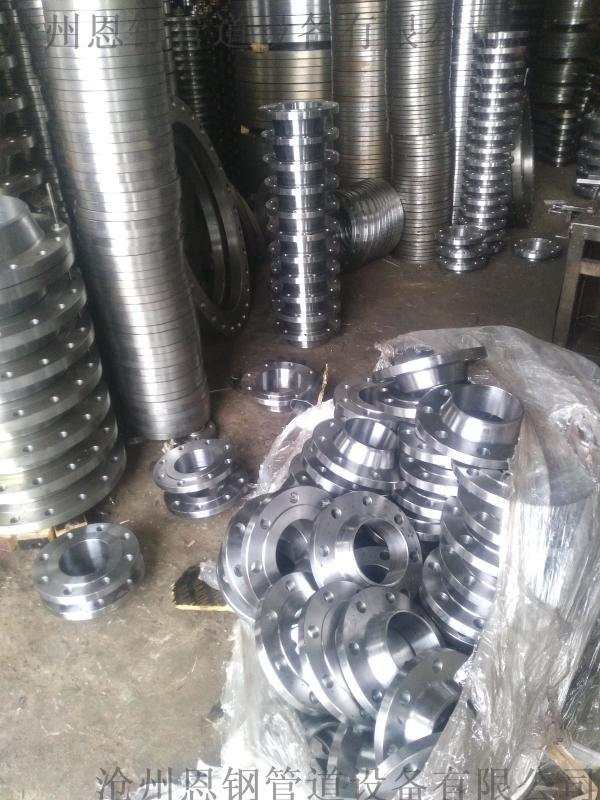 A182 F11對焊法蘭滄州恩鋼供應