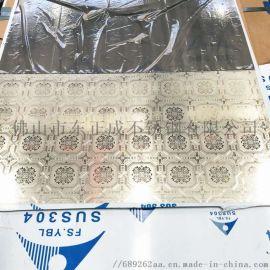 中山不锈钢欧式压花板 304不锈钢艺术压花板定制