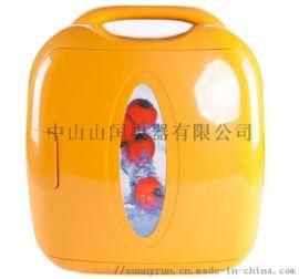 迷你小冰箱CW2-8L
