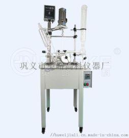 10L-50L大型单层玻璃反应釜