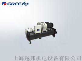 格力-C系列离心式水冷冷水机组