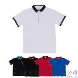 廣告衫 運動服