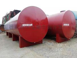 供应绵阳30吨储油罐15282819575