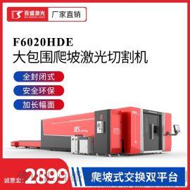 大功率金属激光切割机速度快效率高