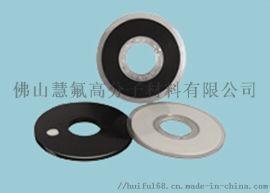 胶带原材料 铁氟龙胶带制品 表面光滑、环保绝缘材料