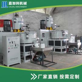 供应300升高速混合机 高速混料机 高速搅拌机