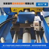 315全自動切管機高速切管機金屬切管機切鋼切鐵機