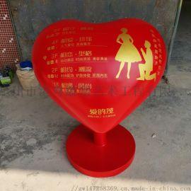 浪漫爱情主题玻璃钢爱心形造型雕塑树脂**指示牌摆件