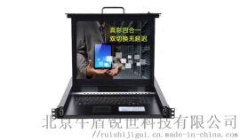 高清数字19寸8口网口KVM切换器一体机