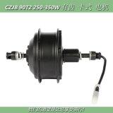 常州佳博电机90T2后驱电动车电机有(斜)齿电机卡飞 电动自行车电机厂家 轮毂电机功率250-350W支持定制