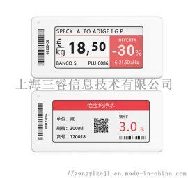 供应上海菜场专用电子计价签