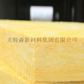 尤特森建筑保温材料填充玻璃棉