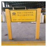 玻璃鋼供電局指示樁  地埋式標誌樁  霈凱