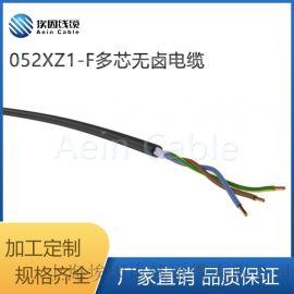 052XZ1-F多芯无卤阻燃电缆