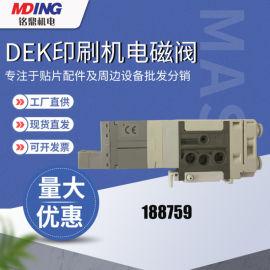DEK印刷機電磁閥 188759