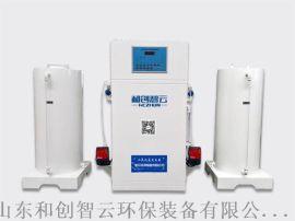 二氧化氯发生器选型/饮用水消毒设备