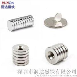 沉孔磁铁直孔磁铁强吸力磁铁