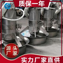 潜水搅拌机 潜水搅拌机生产供应 质保一年 兰江