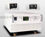 IPA系列可编程直流线性电源