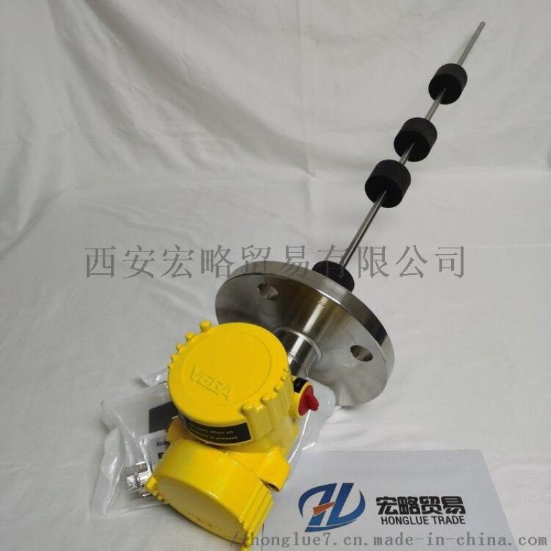 供应德国VEGA导波雷达液位计FX81系列