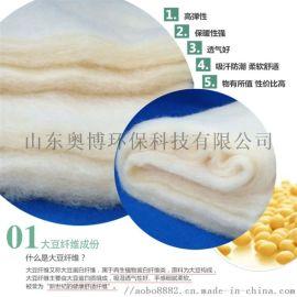 直销纯植物天然大豆纤维絮片直供被芯睡袋专用