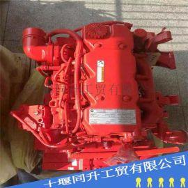 进口康明斯客车发动机 ISB3.9-125E40A