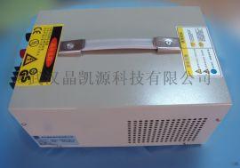 130V2APWM信号可调直流开关电源