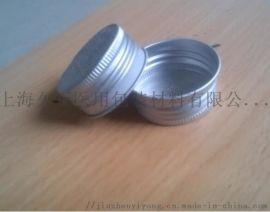 铝合金一体瓶盖 铝合金螺纹盖 铝盖生产厂家上海久正