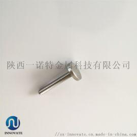钽电极 电极 电磁流量计用钽电极