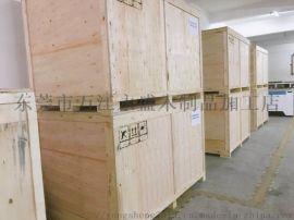 东莞木箱出口木箱包装特点,定制专业木箱