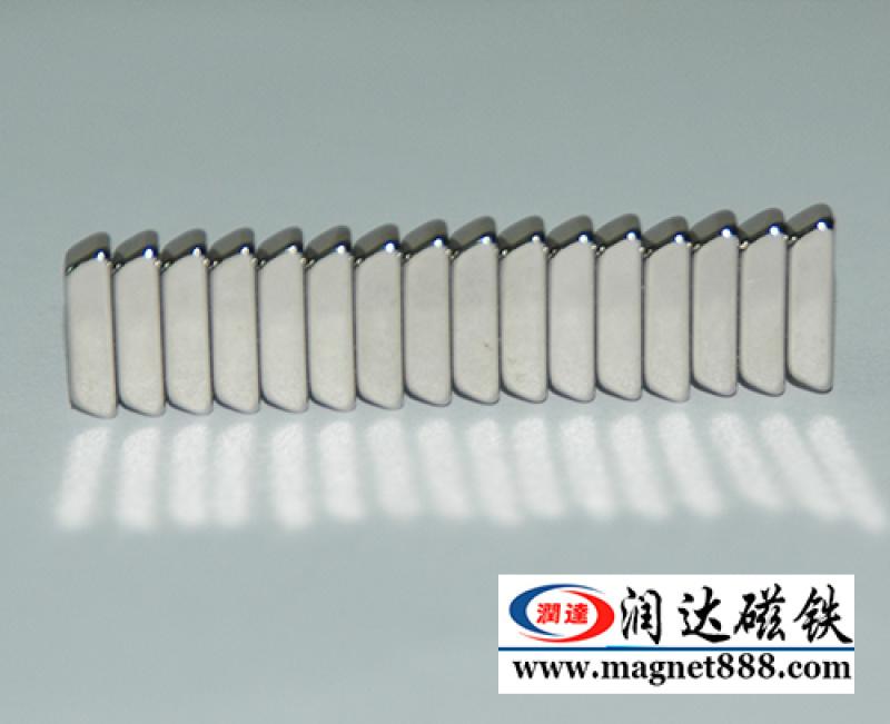 门窗磁铁吸铁石20*7*2方形磁铁厂家供应