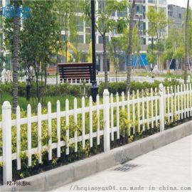 草坪护栏PVC栅栏户外小区绿化配电器隔离栏九江禾乔