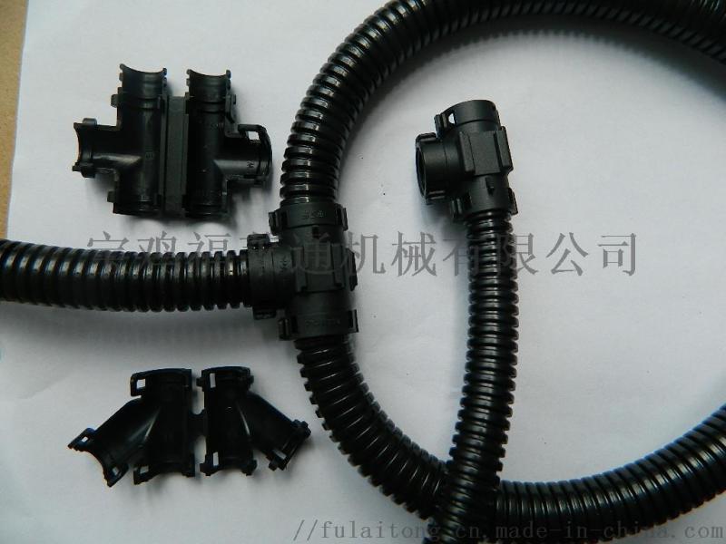 供应保护电缆用AD31.4双层开口尼龙软管