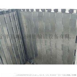 金属冲孔链板 高温输送带挡板式板链不锈钢清洗机网链冲孔板定制