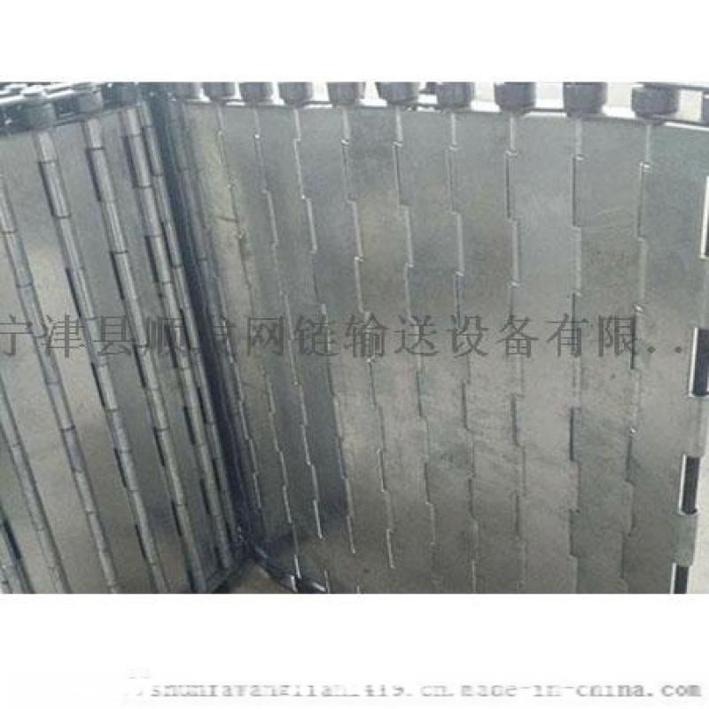 金屬衝孔鏈板 高溫輸送帶擋板式板鏈不鏽鋼清洗機網鏈衝孔板定製