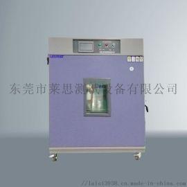 恒温恒湿试验箱对熔喷布检测