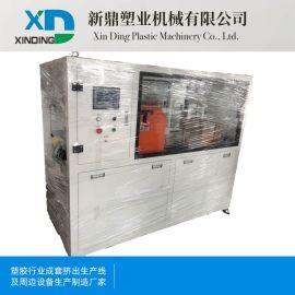 江苏厂家直销PVC管材生产线PE塑料薄膜双盘设备