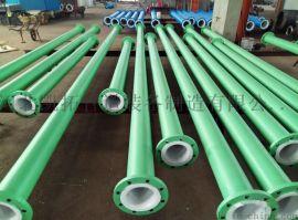 钢衬PO管道,钢衬塑管道 复合PO管道厂家