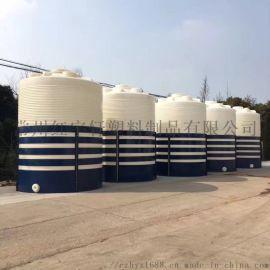 徐州15吨储罐、外加剂储罐红宇轩厂家直销