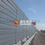 重慶隔聲屏障價格,鐵路途經小區增設隔聲屏障