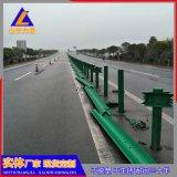 福建喷塑护栏实体厂家防撞波形护栏板经久耐用