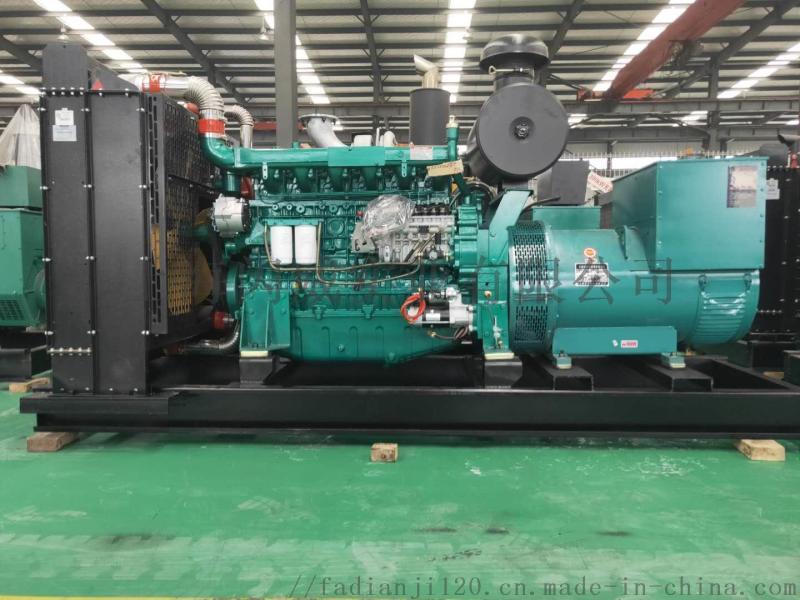玉柴80KW柴油發電機 備用功率90kw